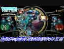 【実況】初めから成長しなおせロックマンX!!【TEPPEN】