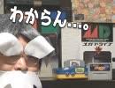 夏休み特別企画! スーパーファミコン福袋 part3