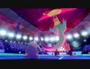 【実況】シスコンによるシングルランクマッチ part2 オノノクス【ポケモン剣盾】