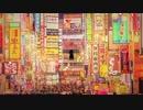 TOKYO CHRONIC | ビート作ってみた prod. by Kinzaza