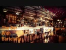 The Bar With Bartender / カイナ