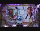 【最速試打動画】Pほのかとクールポコと、ときどき武藤敬司【超速ニュース】