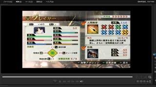 [プレイ動画] 戦国無双4の第一次上田城の戦いをいのりでプレイ