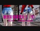 1685【MMD】被害妄想携帯女子(笑)【AOA - Good Luck】