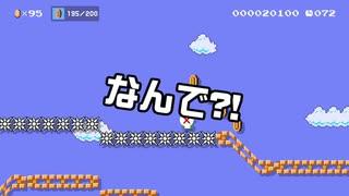 【ガルナ/オワタP】改造マリオをつくろう!2【stage:22】