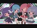 【オリジナルMV】女の子4人でshake it!【歌ってみた】