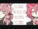 【UTAUオリジナル曲】エイン【十田獅と甚三】