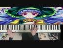 【東方】 「偶像に世界を委ねて」弾いてみた 【ピアノ】