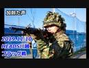 加齢たサバゲー 2019.11.10 HEADS川越定例会フラッグ戦