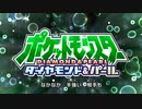 【主題歌集】ポケットモンスター ダイヤモンド&パール【最高画質/高音質】