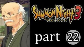 【サモンナイト3】獣王を宿し者 part22