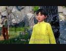 #1(2/2) 【シェンムーⅢ】あの超大作ゲーム『シェンムー』の最新作!シェンムーⅢを実況プレイ