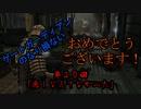 アイザックのわくわく★宇宙船探検 第20話【DeadSpace1実況】