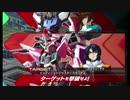 【EXVS2】Aのレコンギスタ作戦Ⅲ【AO勢】