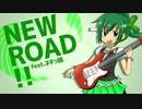 NEW ROAD!! / ネギっ娘