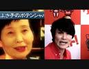 決戦!うんこちゃん+決戦!サルーイン!‐Porn Battle With SGI All Stars- 30分耐久
