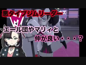 タイプ別最強ポケモン 剣盾