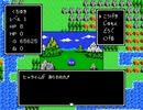 サクッと聴けるゲームBGM集[PCゲーム編]vol.97 ドラクエパロディーゲーム戦闘BGM
