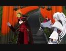 【Fate/MMD】景虎とノッブでエンゼルフィッシュ