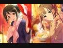 【番外編】Kawaii make MY day! ゆかゆかりリミックス【歌い分け】