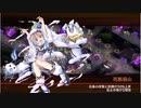 【城プロ:RE 山城☆5改壱以下】夢幻に煙る羅-絶難- 全蔵大破なし 撤退有