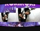 【ギター】ロキ/みきとP 【一年半ぶりに弾いてみた】
