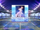 スクフェス WHITE FIRST LOVE  [MASTER]