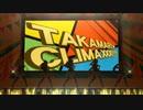 【デレステMV】TAKAMARI☆CLIMAXXX!!!!! (佐藤心・神谷奈緒・一ノ瀬志希・黒崎ちとせ・的場梨沙)