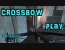 【Huntshowdown】クロスボウプレイ#3