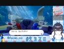 【ポケモン剣盾】ソッドとシルディを煽りまくる出雲霞【にじさんじ】