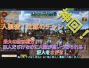 【人狼殺・ギャグの神回】相方と村に踊らされるココロ ~狂人もさがせ!~