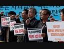 日韓関係と日本の政治