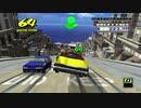2000年01月27日 ゲーム クレイジータクシー(DC) エンディング 「INNER LOGIC」(バッド・レリジョン)