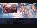 【グラブル新作格闘ゲーム】グランブルーファンタジー ヴァーサス Granblue Fantasy Versus PV#09 「スペシャルサウンドトラック紹介編」