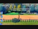 【ニコ生】もこう『ぽけもん交換』1/17【2019/11/20】