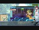 【RTA】世界樹の迷宮X Heroic 裏ボス撃破 4時間35分14秒 Part 14/17【VOICEROID実況】