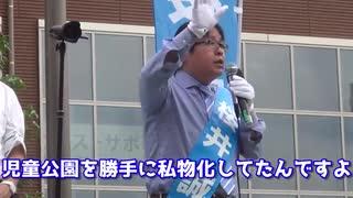 【 50年も経って 】 朝鮮学校が公園を不法占拠! 役所も警察も犯罪集団のお仲間で動かず! 【 ようやく奪還 】