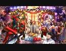 【メギド72】2nd Anniversary【2周年BGM】