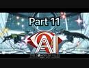 【実況】AI: ソムニウム ファイルやろうぜ! その11ッ!