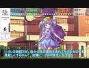 【シノビガミ】ジレンマ 後編【コラボリプレイ】