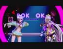 【Fate/MMD】BBペレ&水着BB  / ロキ