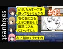 sakiquest #41:咲RPGを「咲-saki-」好きが「咲-saki-」の話をしながらゆっくり実況(初見プレイ)