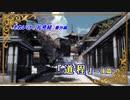 【MMD艦これ】それいけ!礼号組 番外編『道程~後篇~』【MMD紙芝居】