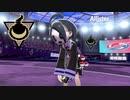 ポケットモンスター シールド|ゴーストのジムリーダーオニオン戦!