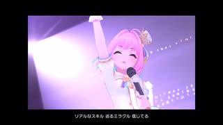 【デレステMV】お願い!シンデレラ(GRAND ver.)レインボーカラーズ