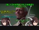 【艦これ】総統閣下は秋刀魚鰯漁をされるようです