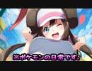 【ボケて】ポケモンの面白画像がツッコミどころ満載だったwwwww【第二弾】【ピカチュウ】【サトシ】