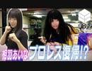 【会員限定】11/22HiBiKi StYleオフショット☪相羽あいな☪