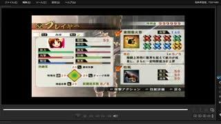 [プレイ動画] 戦国無双4の第一次上田城の戦いをみほでプレイ
