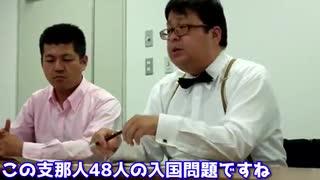 【 大阪入国管理局 】 来日6日目の中国人48人が生活保護申請! 【 大阪市役所 】